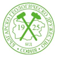 Bulgarian geological society (BGS) Българско Геологическо Дружество (БГД)